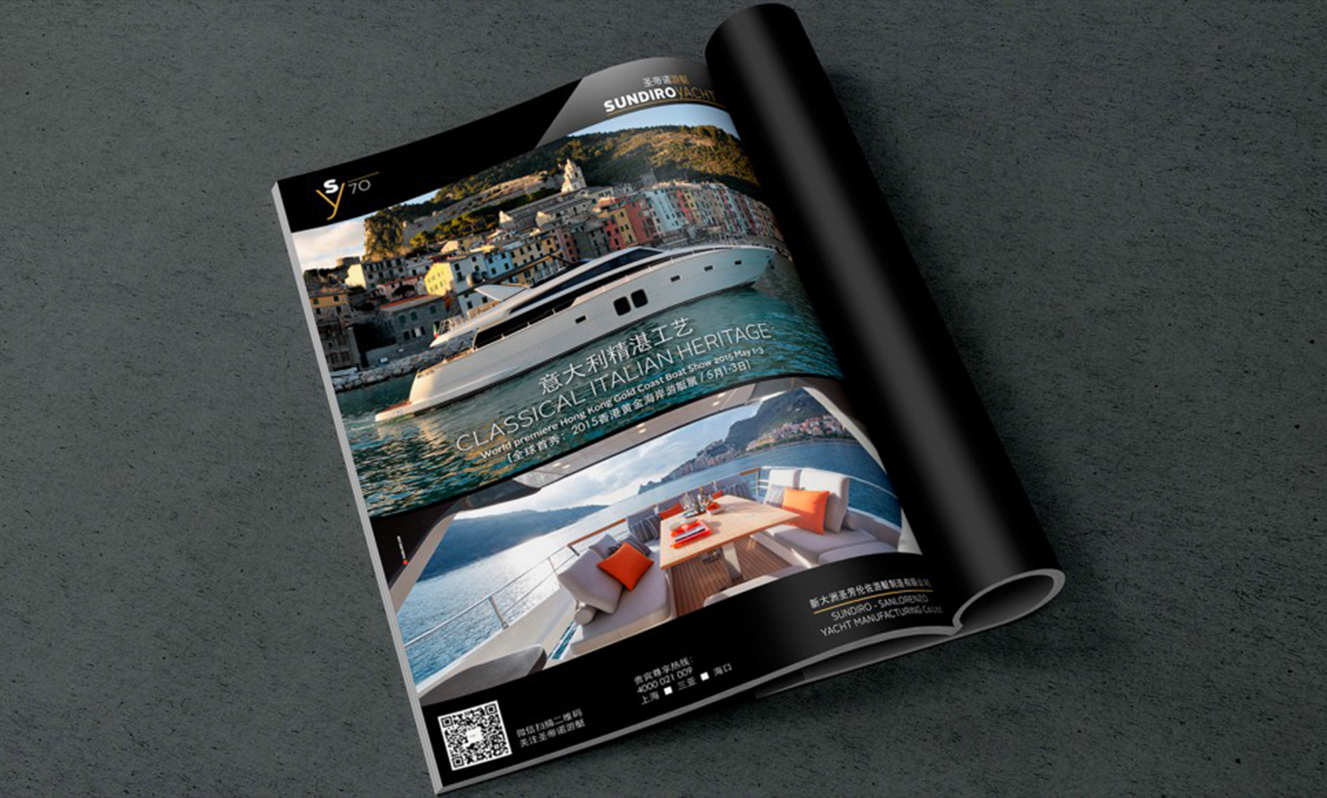 https://kubelibre.com/uploads/Slider-work-tutti-clienti/sundiro-yacht-l-eccelenza-italiana-sbarca-in-cina-4.jpg